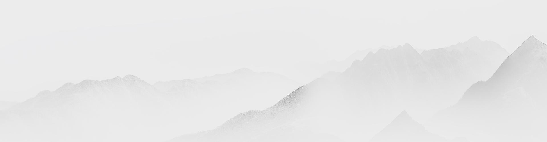 Dağ Görsel